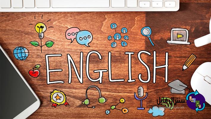 INTERMEDIATE ENGLISH II - CI